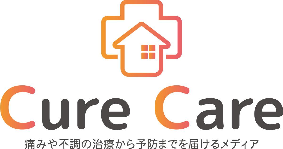 CureCare